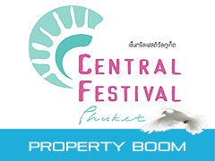 property_boom_central_festival_featured